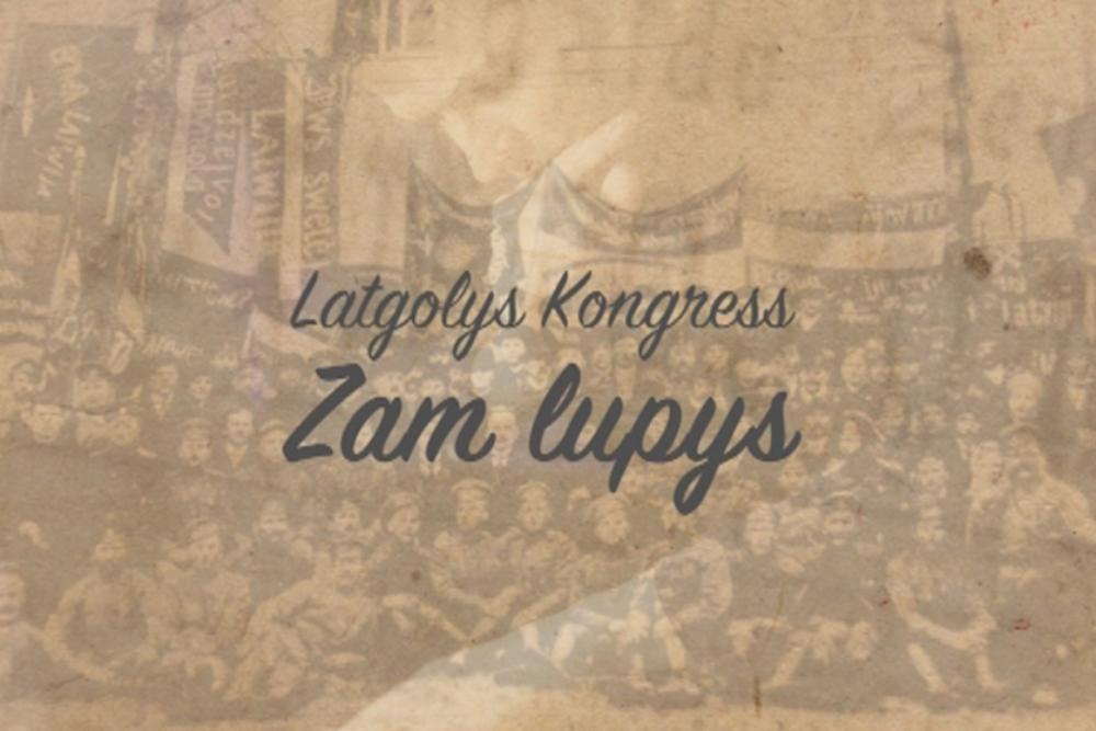 """Filma """"Latgolys kongress zam lupys"""""""