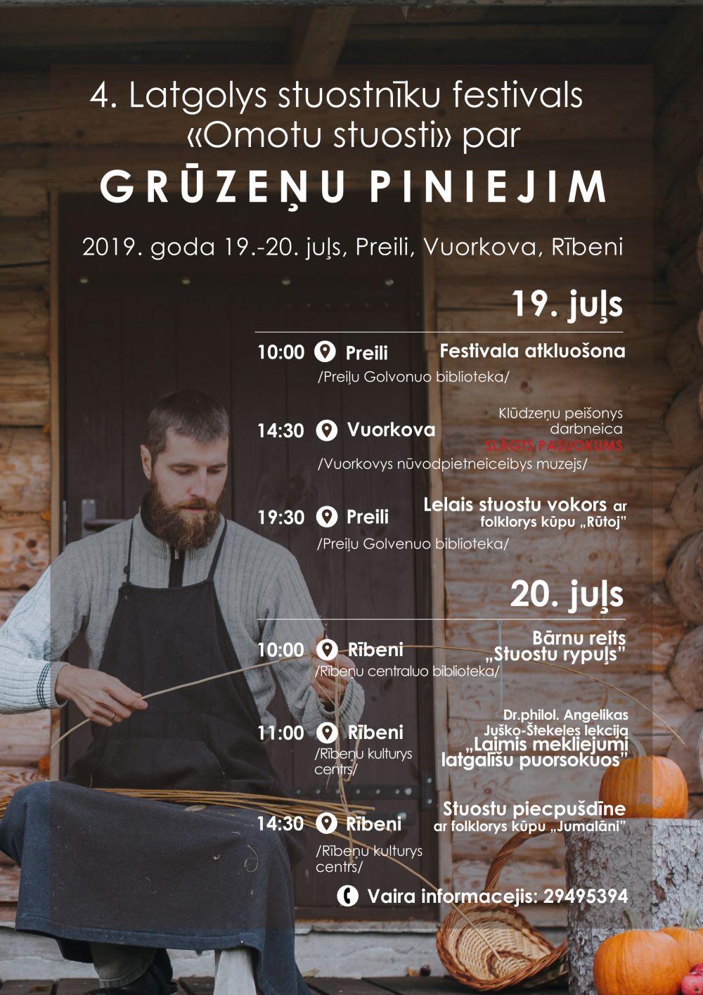 "Festivals ""Omotu stuosti"" @ Preili, Vuorkova, Rībeni"