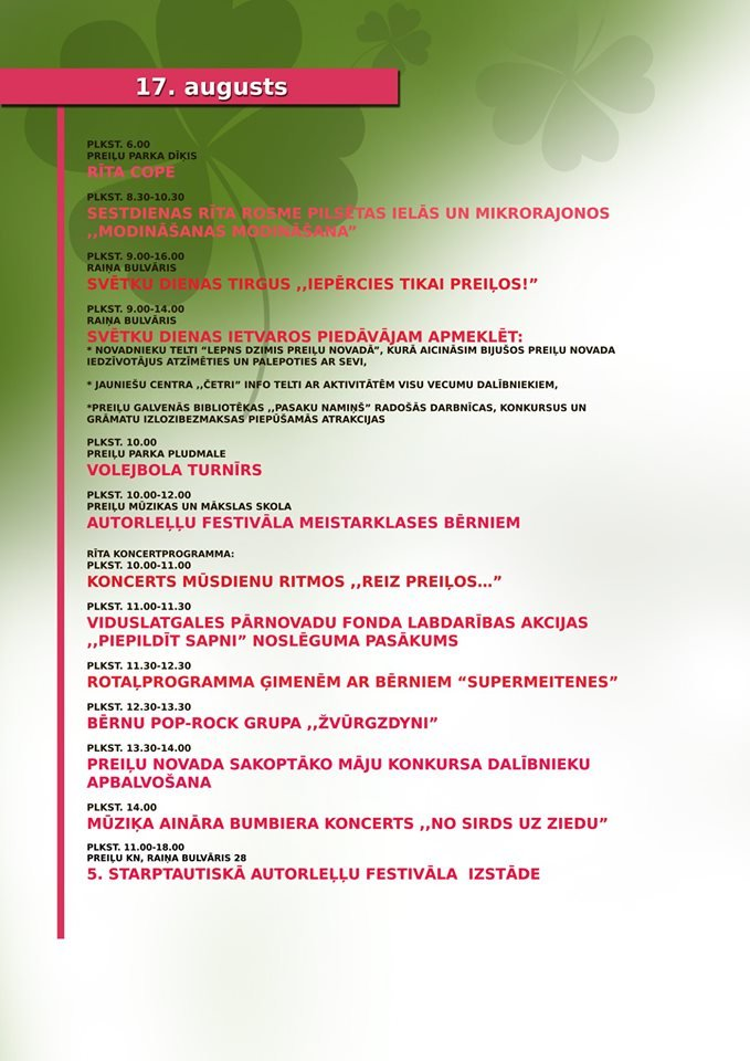 "Grupys ""Žvūrgzdyni"" koncerts @ Preili"