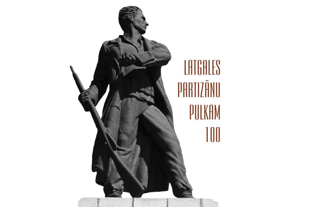 Latgolys partizanu pulkam 100