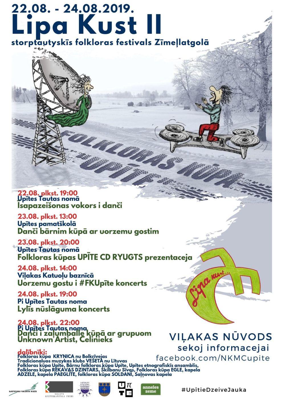 "Folklorys festivals ""Lipa kust"" @ Vileks nūvoda Upīte"