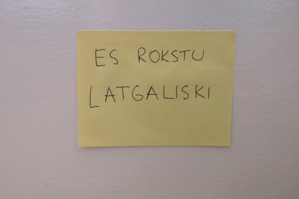 Grybu raksteit latgaliski: kur meklēt informaceju