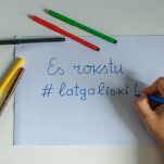 Latgalīšu volūdys draugus aicynoj raksteit diktatu latgaliski