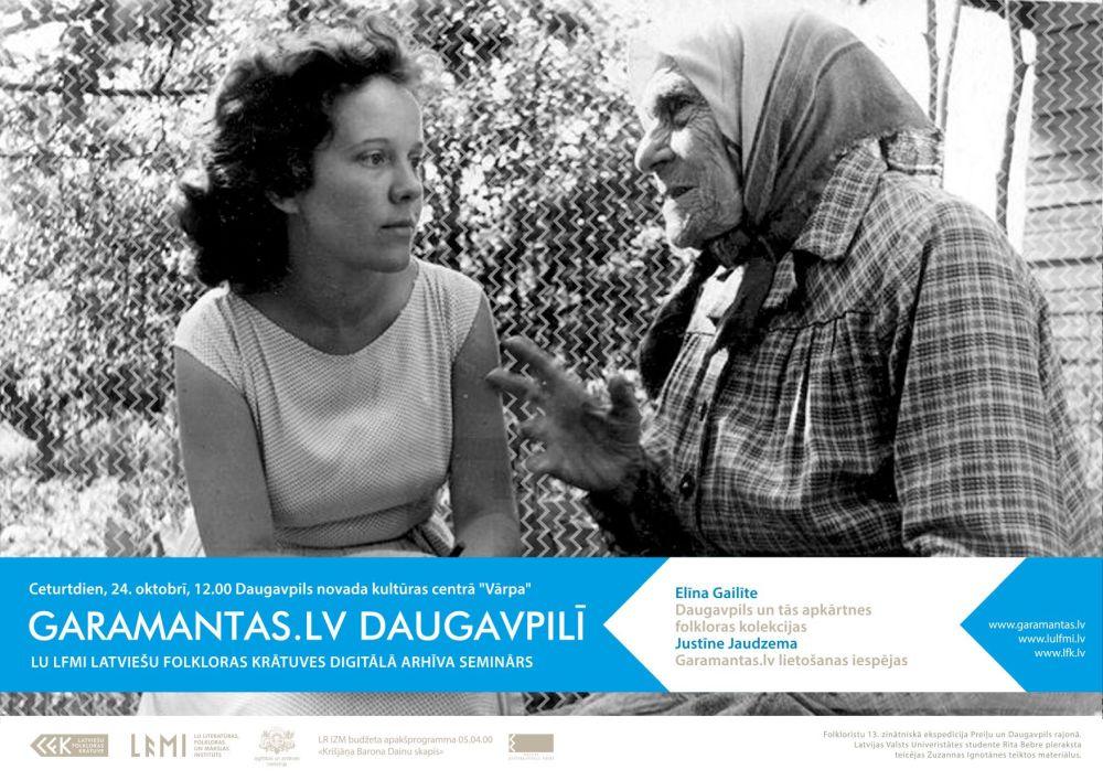"Garamantas.lv seminars @ Daugovpiļs nūvoda kulturys centrs ""Vārpa"""