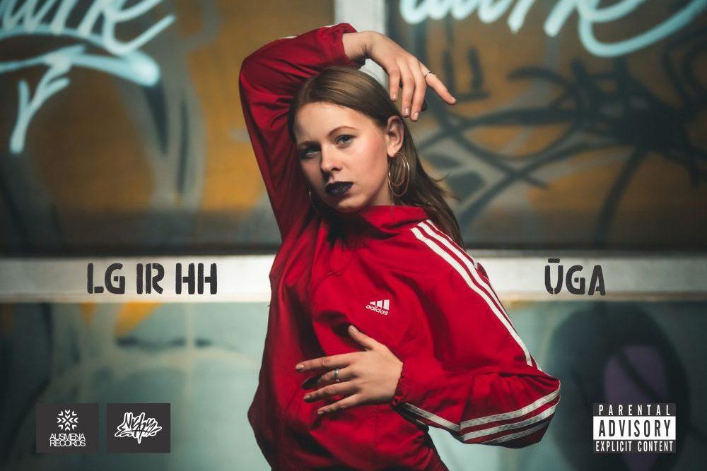 Repere Ūga izdūd pyrmū solo albumu