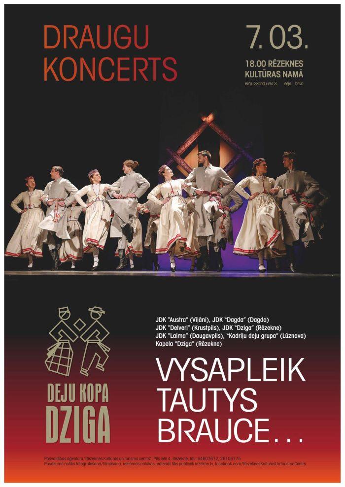 """Koncerts """"Vysapleik tautys brauce"""" @ Rēzeknis KN"""