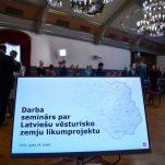 Tūpūšais lykums par latvīšu viesturiskajom zemem styprynuos latgaliskū identitati