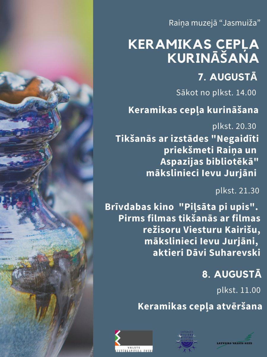 """Keramikys cepļa kurynuošona @ Raiņa muzejs """"Jasmuiža"""""""