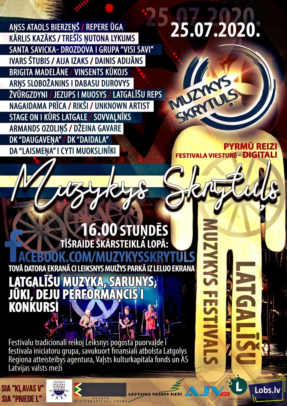 """Festivals """"Muzykys Skrytuļs"""" @ Vyss pasauļs"""