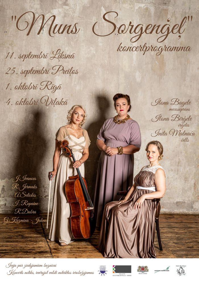"""Koncertprograma """"Muns Sorgeņgeļ"""" @ Preiļu Rūmys katuoļu draudzis bazneica"""