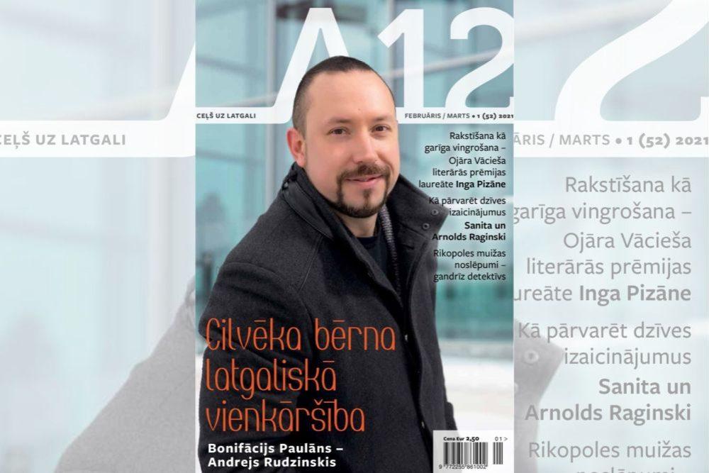 "Kū var skaiteit žurnala ""A12"" februara/marta numerī"