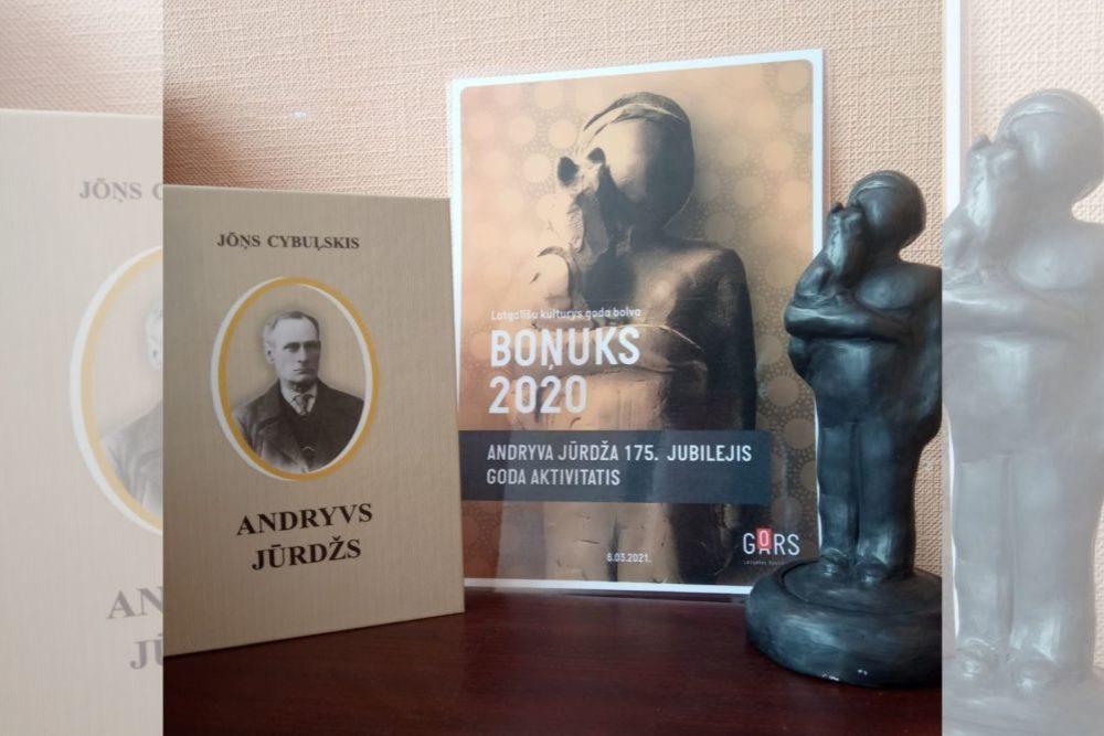 """Boņuks"" par Andryva Jūrdža 175. jubilejis goda aktivitatem"