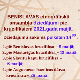Benislavys etnografiskuo ansambļa dzīduojumi pi krucifiksu @ Lozdukolna pogosts, Ruguoju nūvods