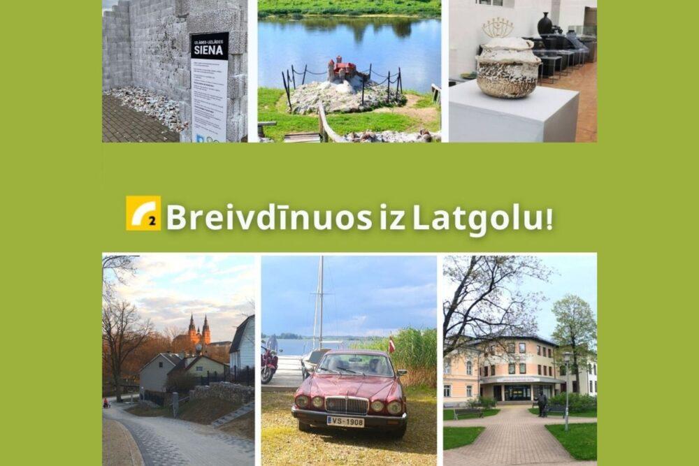 """Turisma sezonā iz Latgolu aicynoj raidejums """"Breivdīnuos iz Latgolu"""""""