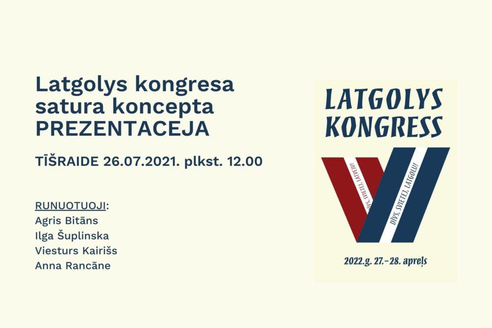 Latgolys kongresa jaunuo koncepta prezentacejis tīšraide