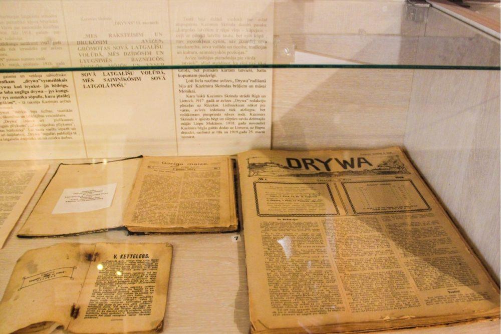 Muzejpedagogiskuos programys latgalīšu volūdā