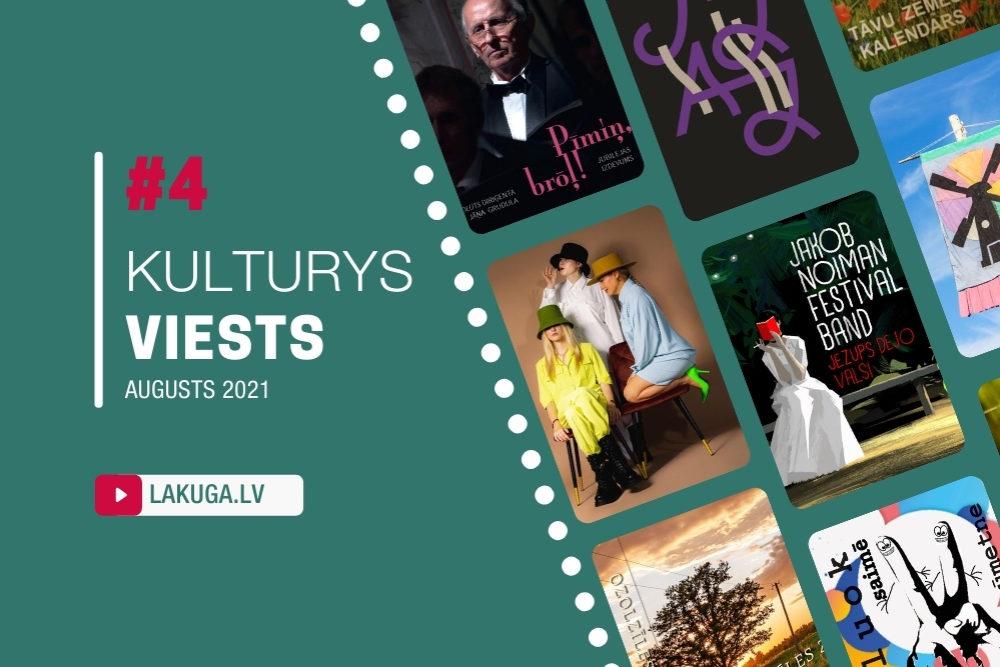 Latgaliskuos kulturys viests #4: nūtikšonys augustā