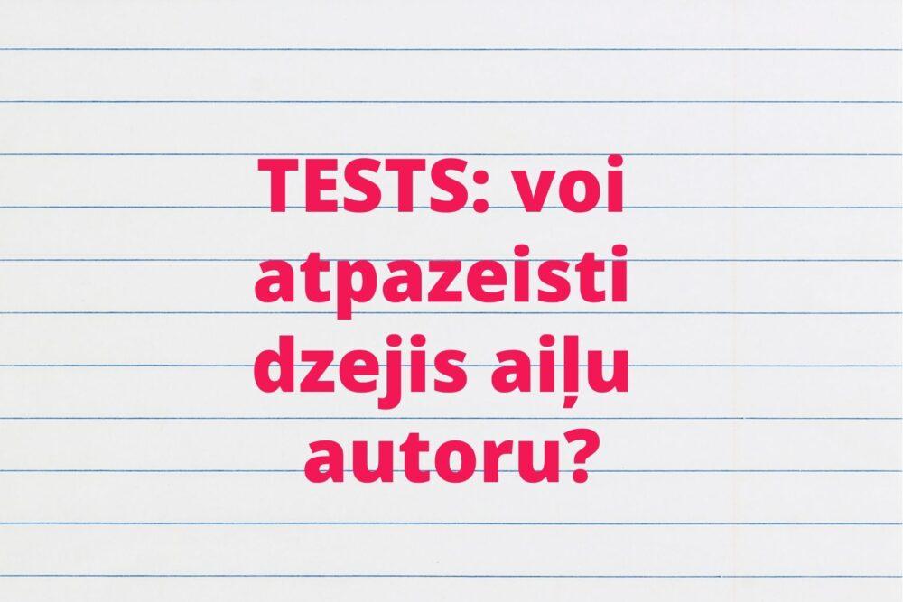 Tests: voi atpazeisti dzejis aiļu autoru?