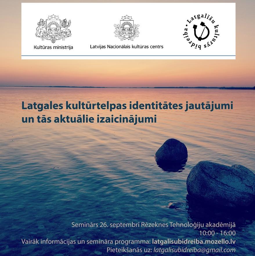 """Seminars """"Latgales kultūrtelpas identitātes jautājumi un tās aktuālie izaicinājumi"""" @ Rēzeknis Tehnologeju akademeja"""